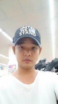 Phongphi