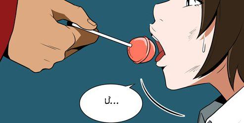 Bựa nương (bộ mới) phần 239: Ăn kẹo mút